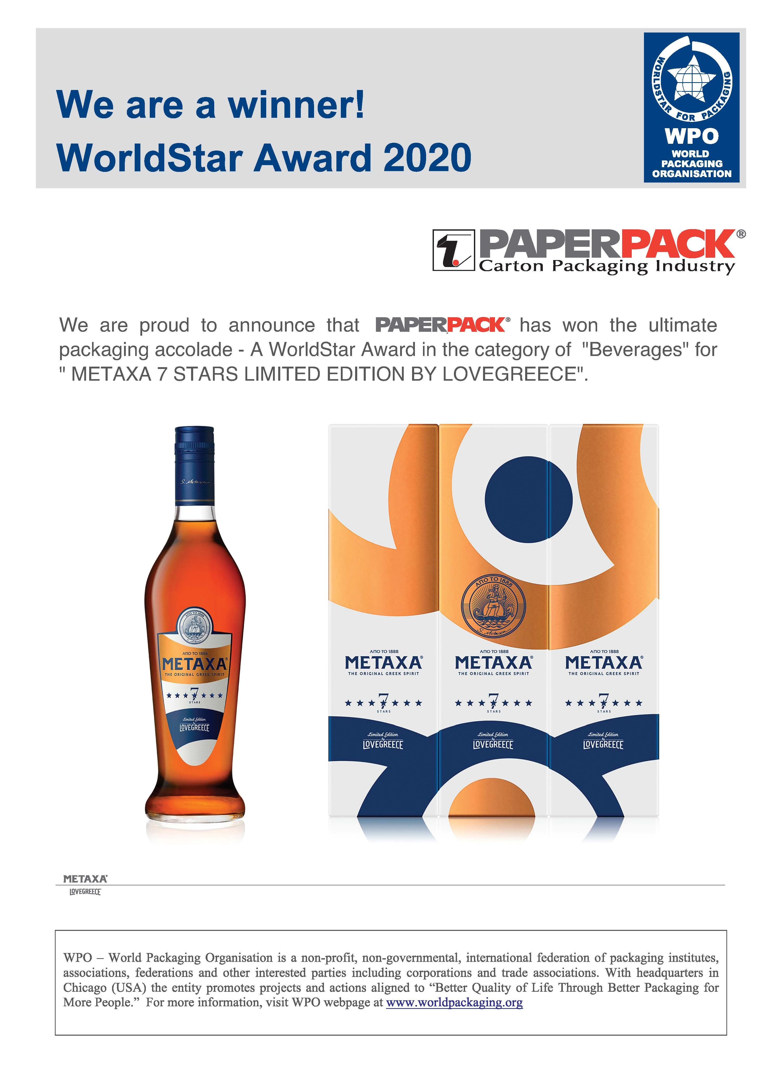 World Star Packaging Awards 2020