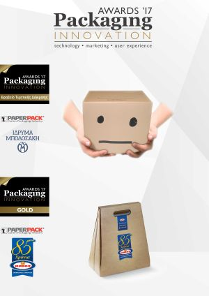 PackagingInnovationAwards2017 300x424
