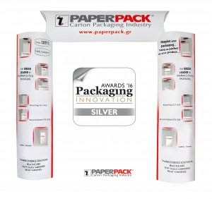 paperpack promo with logo 300x282